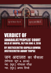 Verdict of Jan Adalat, June 4 2018